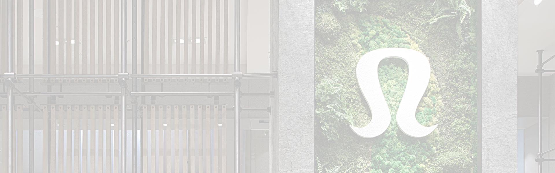 lululemon – Shin Kong Mitsukoshi Mall Xinyi Place Hall A8